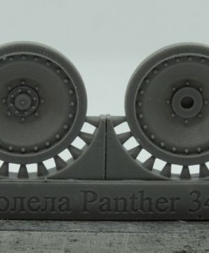 1/72 Wheels for Pz.V Panther, with 24 bolts