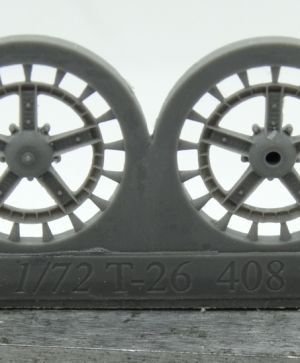 1/72 Idler wheel for T-26, late