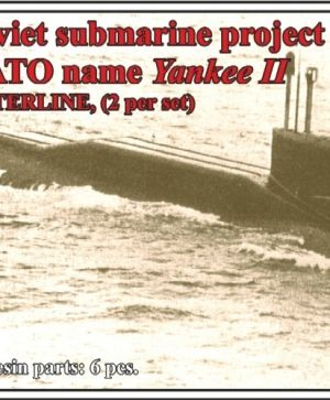 Soviet submarine project 667 AM Navaga-M (NATO name Yankee II),WATERLINE, (2 per set)