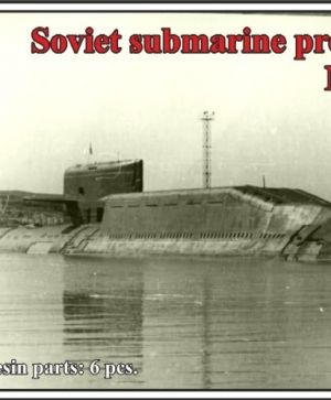 Soviet submarine project 667 B Murena (NATO name Delta I),WATERLINE, (2 per set)