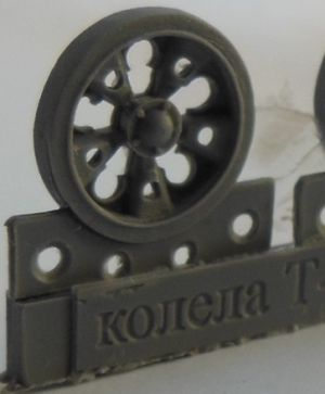 1/72 Wheels for T-34, Starfish