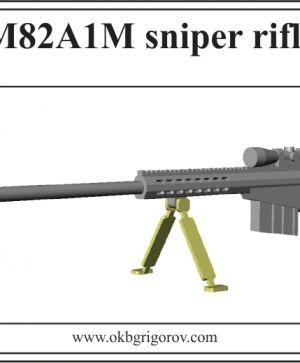 M82A1M sniper rifle