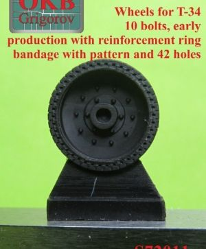 1/72 Wheels for T-34,10 bolts, early production with reinforcement ring, bandage with pattern and 42 holes