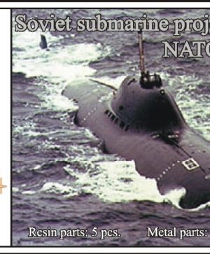 1/700 Soviet submarine project 705K Lira (NATO name Alfa)