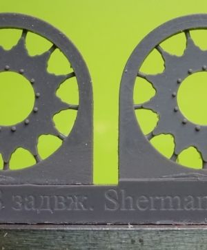 1/48 Sprockets for M4 family, HVSS D47366 economy