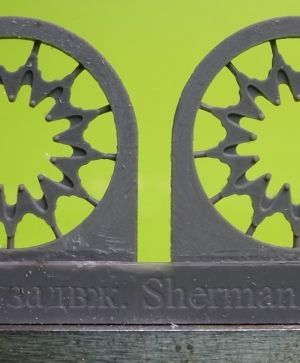 1/48 Sprockets for M4 family, VVSS D47366, forging