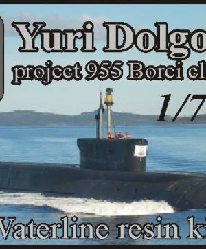 Yuri Dolgoruky, project 955, Borei class submarine ,WATERLINE