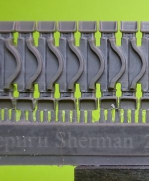 1/48 Tracks for M4 family, T54E2 with two extended end connectors type 1
