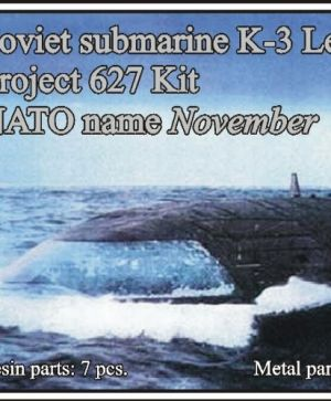 1/700 Soviet submarine K-3 Leninsky Komsomol, project 627 Kit (NATO name November)