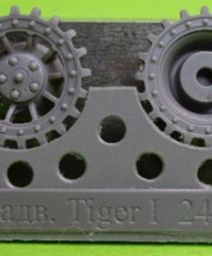 1/72 Sprockets for Tiger I, type 1