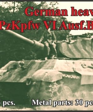 German heavy tank PzKpfw VI Ausf. B King Tiger