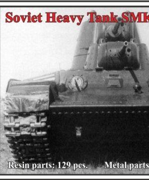1/72 Soviet Heavy Tank SMK