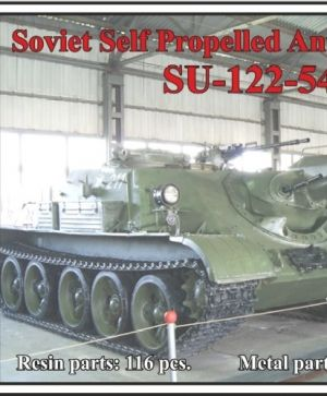 1/72 Soviet Self Propelled Anti-Tank Gun SU-122-54
