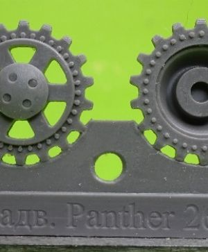 1/72 Sprockets for Pz.V Panther, 18 tooth type 2