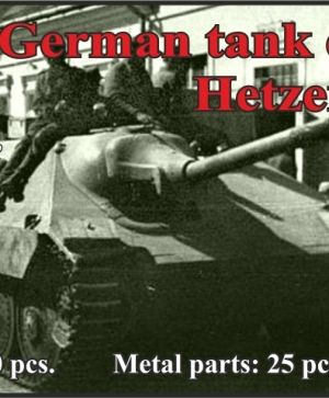 German tank destroyer Hetzer
