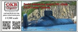 1/1200 Soviet submarine project 941 Akula (NATO name Typhoon)