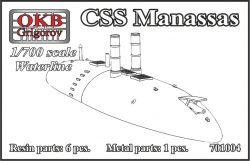 1/700 CSS Manassas - waterline (N701004)