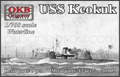 1/700 USS Keokuk - waterline (N701005)