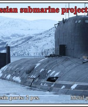 1/700 Russian submarine project 885 Yasen