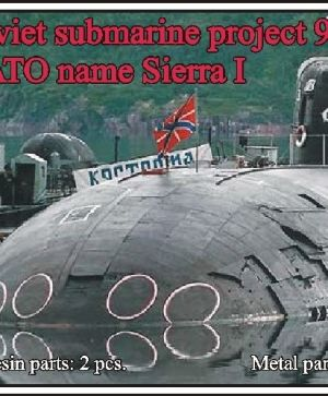 1/700 Soviet submarine project 945 Barrakuda (NATO name Sierra I)