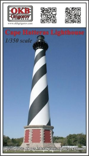 1/350 Cape Hatteras Lighthouse