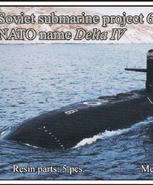 1/700 Soviet submarine project 667 BDRM Dolphin (NATO name Delta IV)