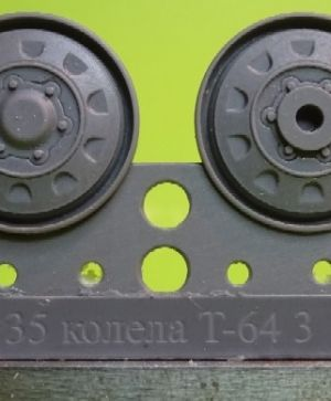 1/35 Wheels for T-64, type 1 (35003)