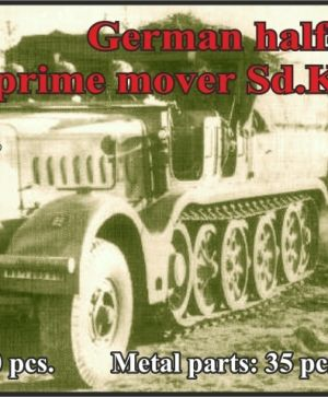 German half-track prime mover Sd.Kfz. 9 Famo