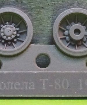 Wheels for T-80, early